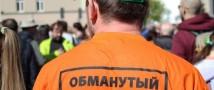 В Татарстане в 2021 году полностью решится проблема «обманутых дольщиков»