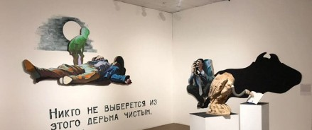 Выставка работ номинантов Премии им. Сергея Курёхина за 2019 год