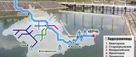 Единую схему водоснабжения Крыма пересмотрят