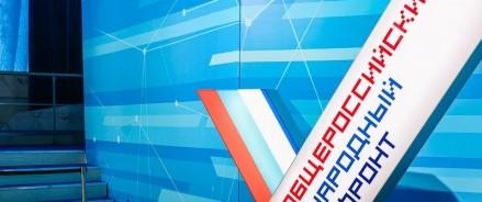 Активисты ОНФ добились выплаты задолженности по зарплате незаконно уволенному сотруднику одной из московских фирм