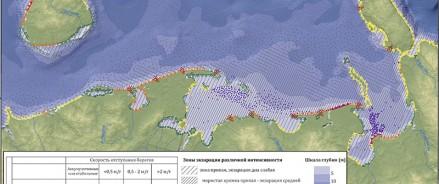 Ученые составили «Электронный атлас абразионной и ледово-экзарационной опасности прибрежно-шельфовой зоны Российской Арктики»