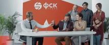 ГК ФСК в Петербурге объявляет скидку 21% на все квартиры и апартаменты