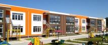 INGRAD построит два новых детских сада в Одинцове