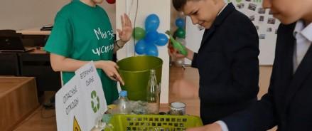 INGRAD и проект «Хранимиры» запустили цикл детских экоуроков