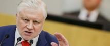 Изменения в статье Уголовного кодекса РФ о клевет