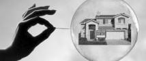 «Метриум»: 5 причин почему в России нет ипотечного пузыря
