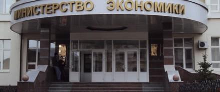 Министерство экономики Татарстана поддержит самозанятых льготными микрозаймами до полумиллиона рублей