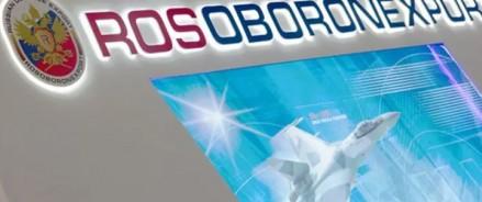 Молодой талант Рособоронэкспорта удостоен Национальной премии «Золотая идея» 2020 года