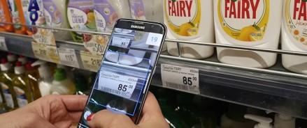 Мониторинг цен на социально-значимые товары будет усилен