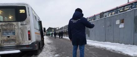 Московские активисты ОНФ добиваются установки навеса от снега и дождя на пересадочном узле «Выхино»