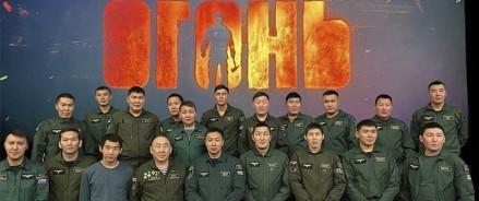 Парашютисты-десантники Авиалесоохраны идут отрядами на премьеру фильма «Огонь»