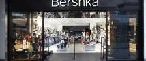 Первая Bershka в Республике Бурятия откроется в ТРЦ FORUM