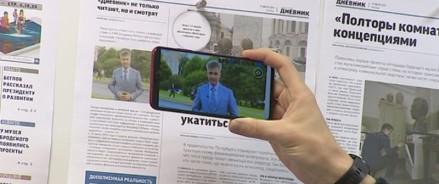 «Петербургский дневник» и «Комсомольская правда» впервые вместе подведут итоги года!