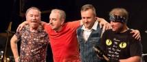 Презентация нового альбома ЧАЙФ пройдет эксклюзивно платформе МТС Live