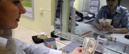 ProPersonnel: Пять профессий в банковской сфере, которые скоро исчезнут