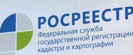 Рекордная доля ДДУ с привлечением кредитов зафиксирована столичным Росреестром в ноябре