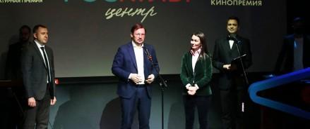В Москве объявили победителей Национальных молодежных премий Роскультцентра в области кино и литературы