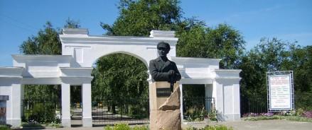 В парк имени Томина в Троицке вложат почти 300 млн рублей