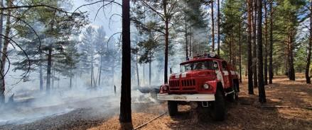 Забайкальский край получит технику для борьбы с лесными пожарами