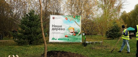 Звезды российской эстрады, кино и телевидения вместе с популярными семейными и лайфстайл-блогерами присоединились к проекту «Наше дерево»
