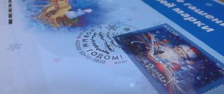 В центральном почтовом отделении Казани появится новогодний штемпель