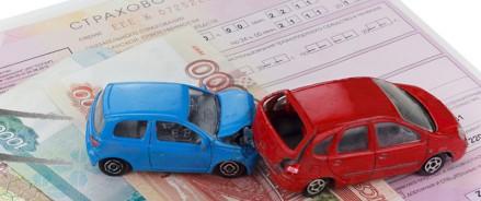 Эксперты: АИС страхования под контролем ЦБ может нести риски