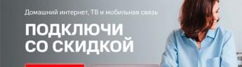 МТС Premium и Яндекс Плюс договорились о партнерстве