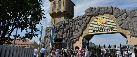 Московский Зоопарк присоединился к проекту Safe travels