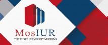 Опубликован Московский международный рейтинг вузов «Три миссии университета» за 2020 год