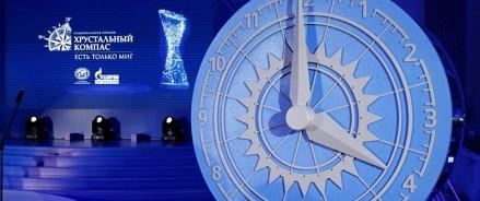 Осталось 20 дней до окончания приема заявок на соискание национальной премии «Хрустальный компас»