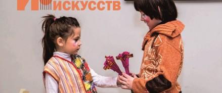 Программа для одаренных детей Империя искусств
