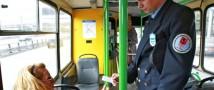 Размеры штрафов за безбилетный проезд в пригородных поездах изменятся с 1 января 2021 года