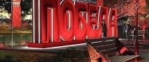 Скверу 75-летия Победы в Курганинске придадут современный вид