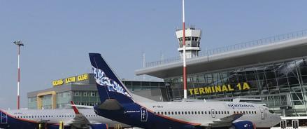 Создание бондовой зоны станет фактором роста развитиямеждународного аэропорта «Казань» и ВЦ «Казань Экспо»
