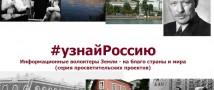 #Узнай Россию. Донское Слово-2020: более 3500 экспертов, волонтёров, зрителей и участников трансляции итогового мероприятия