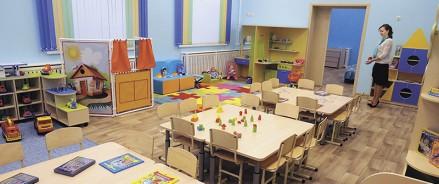 В Долгопрудном построили детский сад на 165 мест