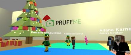 Виртуальный аватар: Pruffme.com предложила новый инструмент для нетворкинга и работы в онлайне