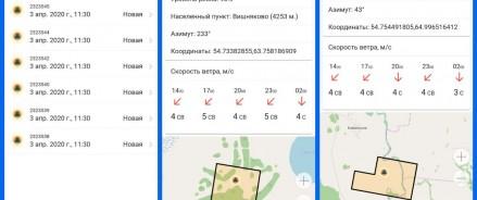 В Татарстане ландшафтные пожары помогает отслеживать приложение «Термические точки»
