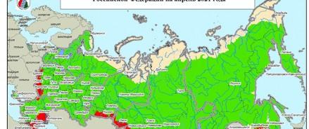 ФБУ «Авиалесоохрана» разработан предварительный прогноз пожарной опасности в лесах России на март-апрель 2021 года