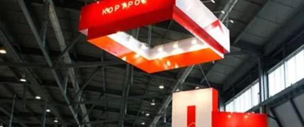 ГК «КОРТРОС» вошла в ТОП-10 по объему текущего строительства