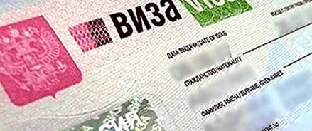 Иностранцы из 52 стран мира смогут въехать в Россию через Казань по электронным визам