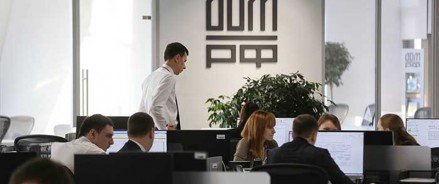 Клиенты Инград могут купить квартиру по сверхнизкой ставке 3,7% по ипотеке Банка ДОМ.РФ