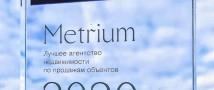 «Метриум»–снова лидер продаж проектовMRGroup