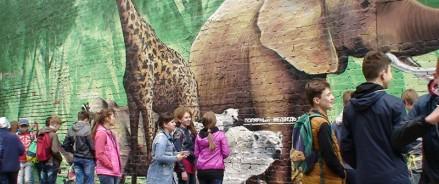 Московский зоопарк — в честь Дня экскурсовода вход бесплатно