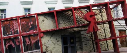 Музей Маяковского в Москве ожидает капремонт