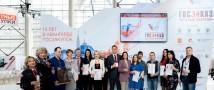 Открыт прием заявок на VII Конкурс журналистов по теме закупок