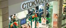 Первый «Стокманн» в российском Заполярье откроется в «Мурманск Молле»