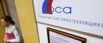 Полный апгрейд: эксперты о нововведениях в сфере ОСАГО за 2020 год