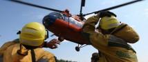 Пресс-служба Федеральной Авиалесоохраны предлагает присоединиться к прямой трансляции РИА Новости