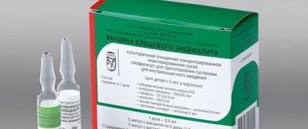 Самарская область подготовит к весне вакцину против клещевого энцефалита